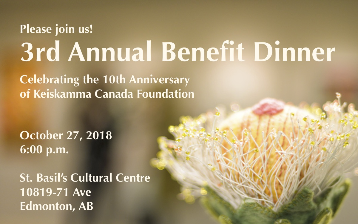 Annual Benefit Dinner